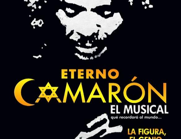 eterno_camaron_cultura_badajoz