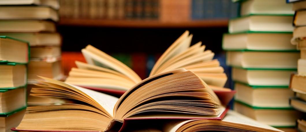 feria-libros-culturabadajoz