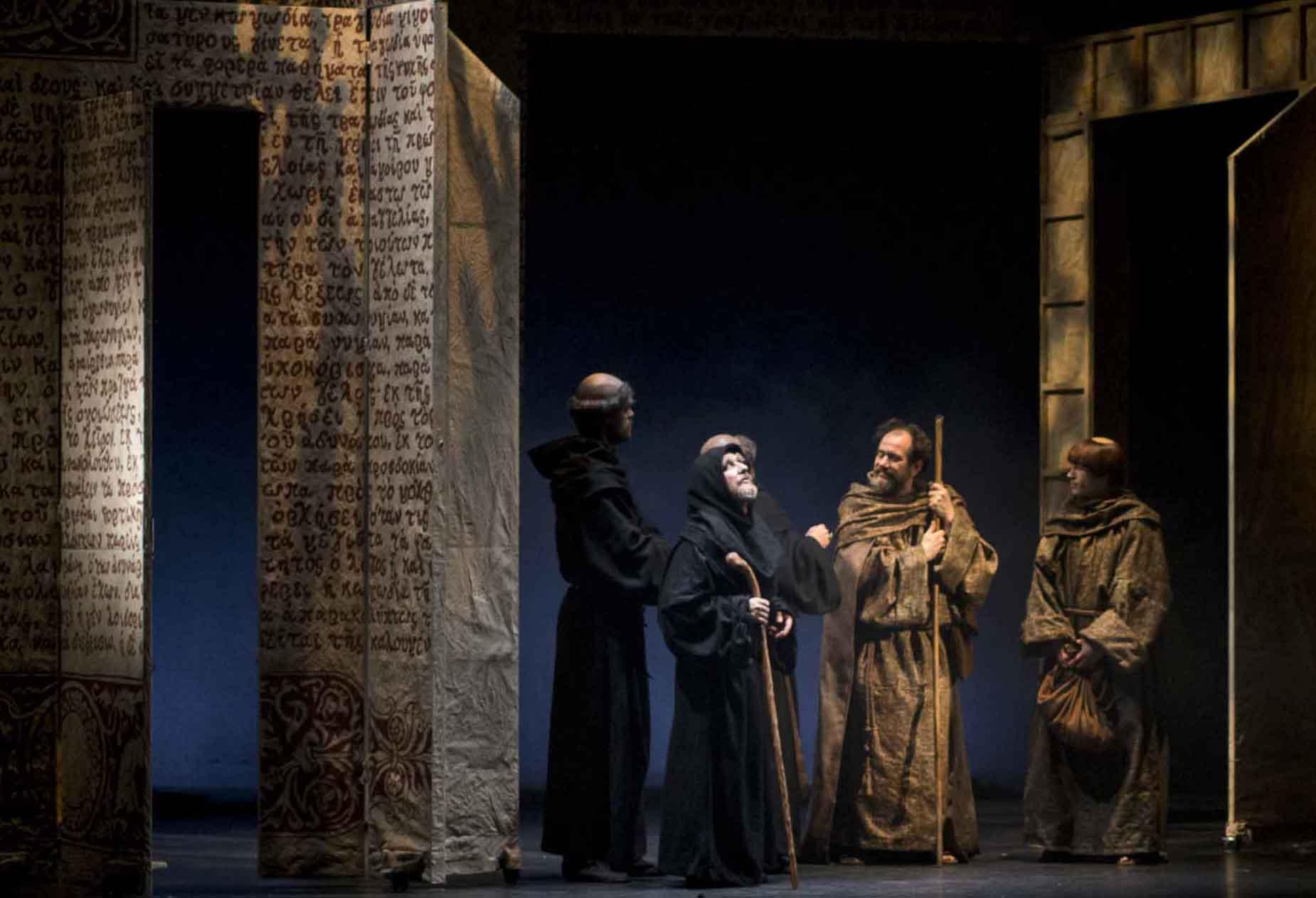 Festival Teatro Clasico Cáceres: El Nombre de la Rosa en Gran T