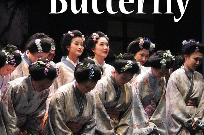 Madama-Butterfly-culturabadajoz