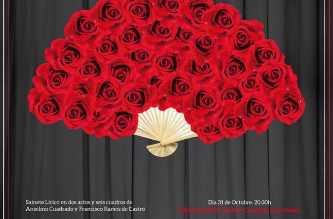 manojo-rosas-zarzuela-culturabadajoz