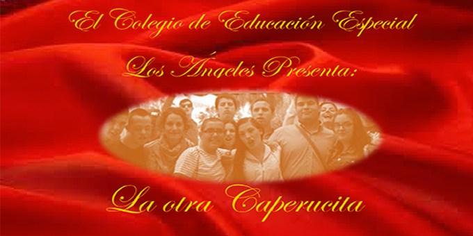La_otra_caperucita-culturabadajoz