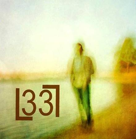 luis-leal-poemario-33-culturabadajoz