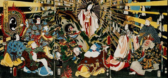 Amaterasu-culturabadajoz