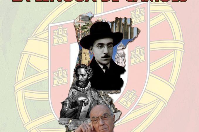 club-portugues-biblio-culturabadajoz