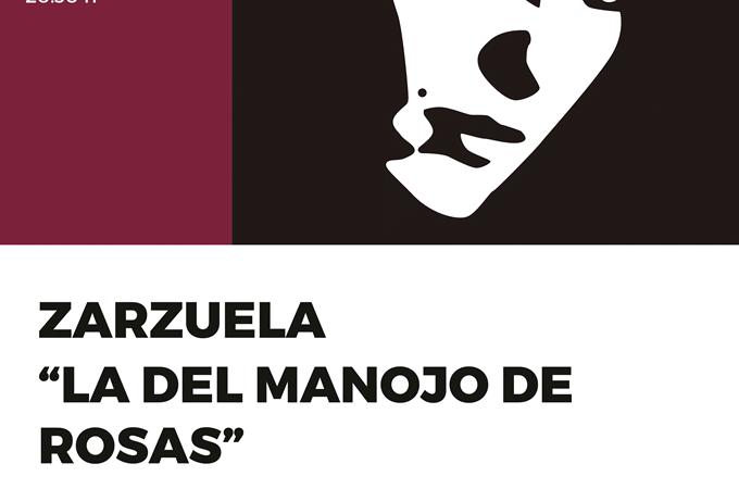 lzarzuelamanojorosas-culturabadajoz