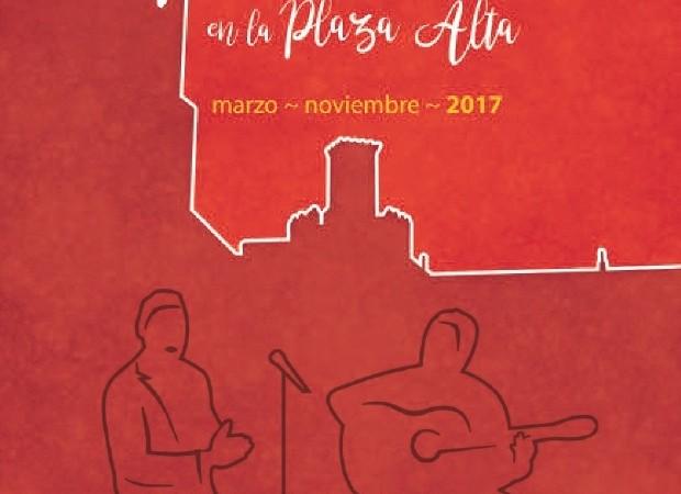 flameco-plaza-alta-culturabadajoz