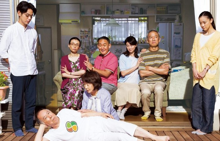 maravillosa-familia-de-tokio-culturabadajoz
