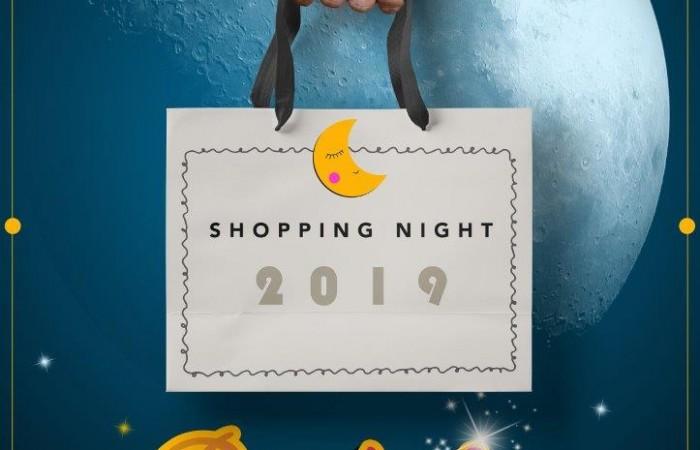 CARTEL SHOPING NIGHT 2019