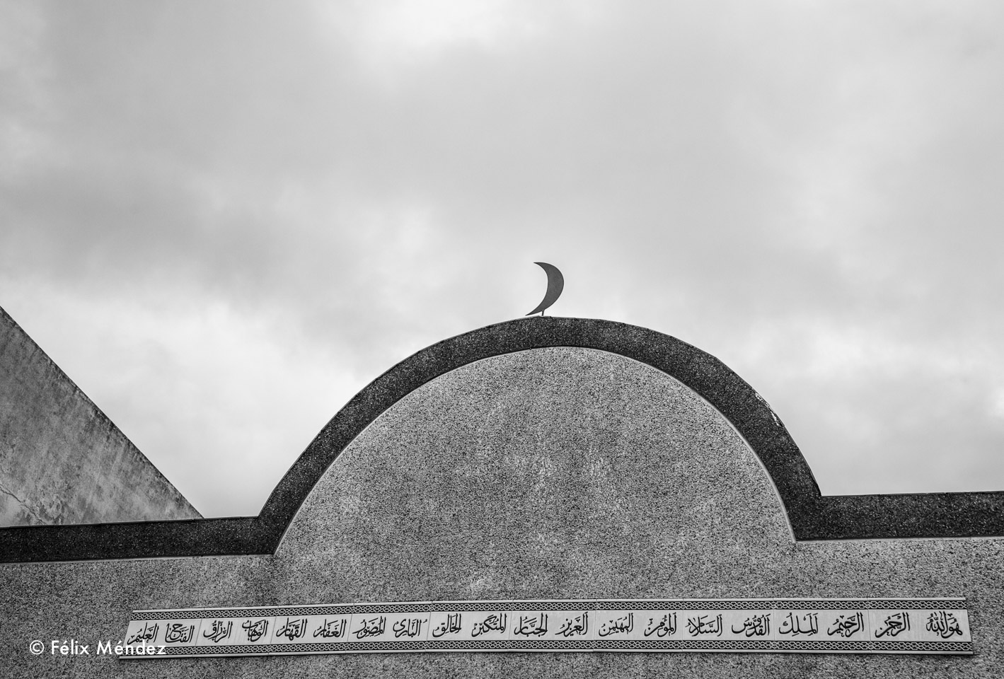 Iman-1-culturabadajoz