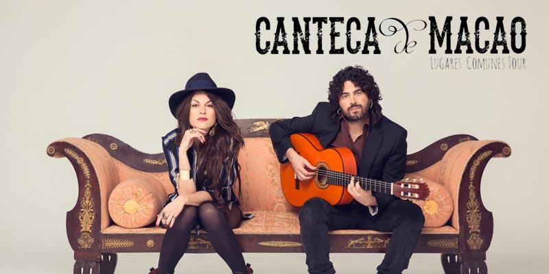 canteca-macao-lugares-culturabadajoz